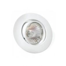 5257 - .SPOT EMBUT RED.C/LAMP 220V DICROI.MOVEL