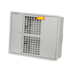 10048 - CAIXA P/HIDROMETRO PC 2 CAVAL PADRAO SABESP
